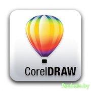 Курсы Corel Draw в Николаеве. Corel Draw в Николаеве