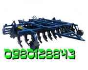 Агрегат почвообрабатывающий прицепной АГД-4, 5Н