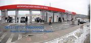 Цены автомоек Pinguino Verde HP / MP,  автомойка самообслуживания цена