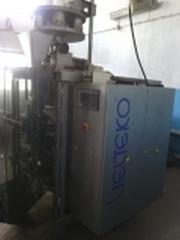 Оборудование для производства и фасовки круп