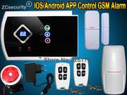 GSM сигнализация беспроводная BSE-960 (G10A) комплект для дома офиса м