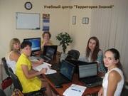 Курсы Программа AutoCAD в .Николаеве. Обучение