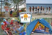 Детский палаточный лагерь