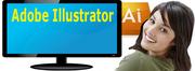 Курсы в Николаеве Adobe illustrator