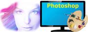 Курсы Photoshop в Николаеве Фотошоп. Обработка фотографий.