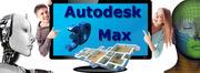 Курсы  в Николаеве 3D max