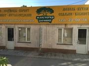 продаются 2 магазина  ул.Космонавтов рынок стройматериалов
