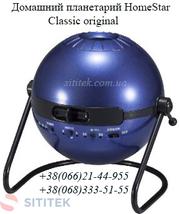 Необычный подарок – планетарий домашний ХомСтар Classic