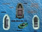Николаев,  Новая Одесса резиновые лодки надувные купить