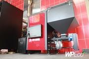 Твердотопливный котел в Николаеве WPEco 25s (10 кВт)