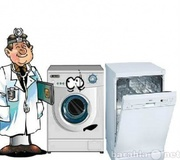 Ремонт бытовой техники(холодильники,  ТВ,  стир машины и прочее)