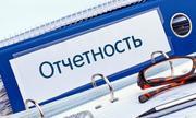 Курсы бухгалтеров в Николаеве