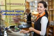 Курсы 1С 8 Розница в Николаеве (менеджер по продажам,  кассир)