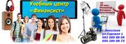 Курсы 1С бухгалтерия,  3D max,  фотошоп,  ВЭБ в Николаеве