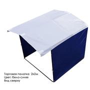 зонты,  шатры,  торговые палатки