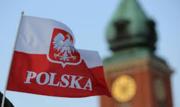 Польский язык в Учебном центре Твой Успех в Николаеве