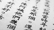 Курсы китайского языка в Николаеве. УЦ Твой Успех