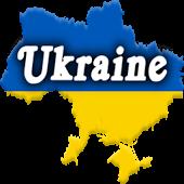 Подготовка к ВНО по истории Украины в Николаеве. УЦ Твой Успех