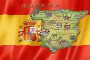 Испанский язык в Николаеве. Курсы испанского языка в Николаеве. УЦ Тво