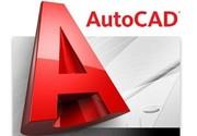 AutoCAD в Николаеве. Курсы AutoCAD. УЦ Твой Успех