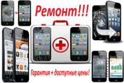Ремонт телефонов и не только!!! Николаев