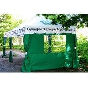 торговые палатки,  зонты,  шатры,  пвх(фуры,  козырки,  навесы)