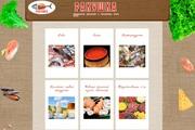РАКУШКА - оптово - розничный магазин высококачественных продуктов