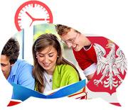 Курсы польского языка в Николаеве. Учебный Центр Твой Успех