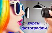 Курсы фотографов в Николаеве. Фотодело.