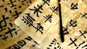 Курсы китайского языка в Николаеве. УЦ ТвойУспех