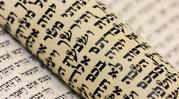 Курсы иврита в Николаеве. УЦТвойУспех