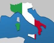 Итальянский язык в Николаеве. УЦ Твой Успех