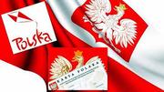 Курсы польского языка в Николаеве. Учебный Центр ТвойУспех