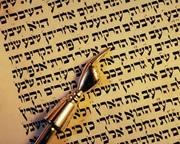 Курсы иврита в Николаеве.УЦ Твой Успех