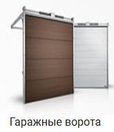 Автоматические ворота Украина