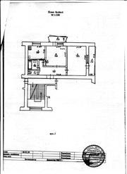 двух комнатная квартира 56 кв.м  г.Вознесенск