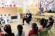 Учитель английского языка,  Китай