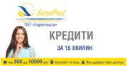 Предоставляем Кредит Николаев