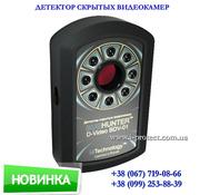 Купить БагХантер Двидео Эконом по самой низкой цене в Украине