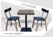 Мебель для кафе,  баров,  ресторанов от производителя!