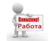 Работа на море, лето 2020, Болгария, легально.