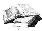 литература для художников