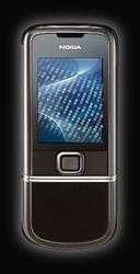 Nokia 8800 Sapphire Arte brown 2200 грн.